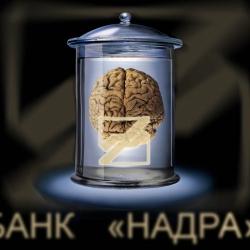 Украины курсы валют в картинках
